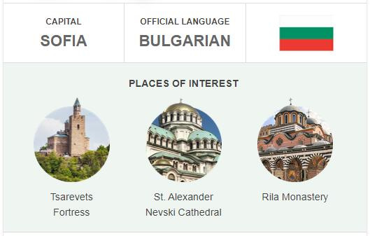 Official Language of Bulgaria