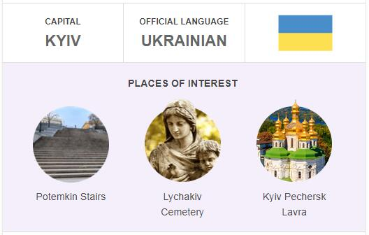 Official Language of Ukraine